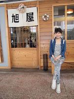 旭屋牛丼專門店