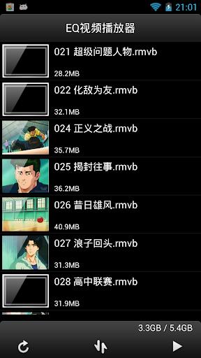 【免費媒體與影片App】UPlayer-APP點子