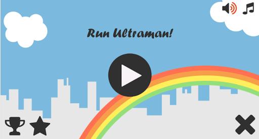 Run Ultraman