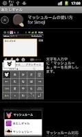 Screenshot of あたしギャル