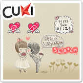 CUKI Theme The Proposal
