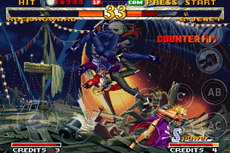 GAROU: MARK OF THE WOLVES Screenshot 1