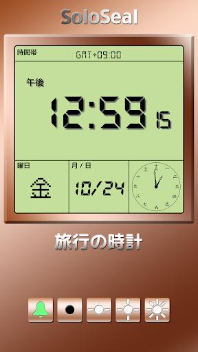 【免費生活App】旅行の目覚まし時計J-APP點子