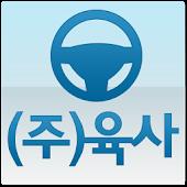 대구육사대리운전