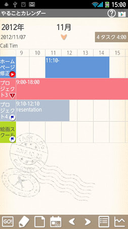 Task Calendar Free 1.0.15 screenshot 2092286