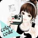 컬러코드 러블리민트 카카오톡 테마 icon