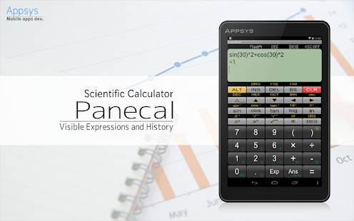 Panecal Plus - screenshot thumbnail