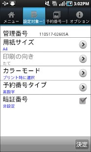 netprint- screenshot thumbnail