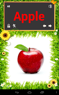 Kids English Flash Card- screenshot thumbnail
