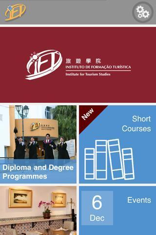 旅游学院 IFT