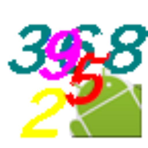 SpeedPress25