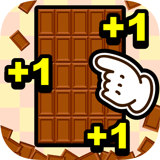 無限チョコ工場 【放置・育成】 file APK for Gaming PC/PS3/PS4 Smart TV
