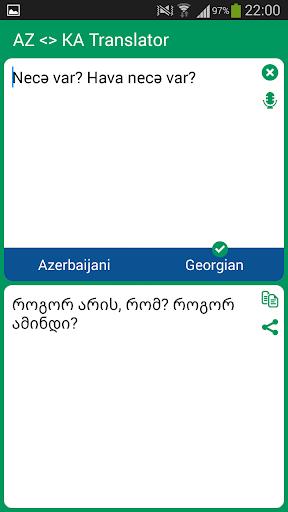 Azerbaijani - Georgian Transla