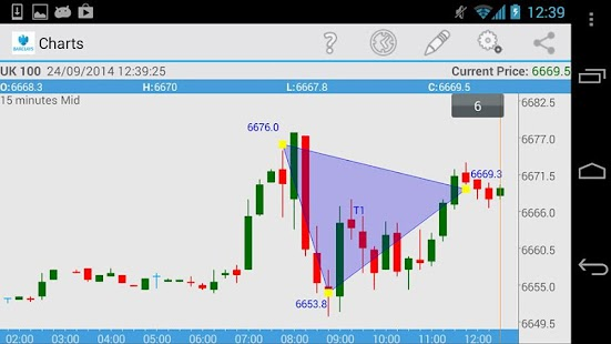 Barclays CFD/FST - screenshot thumbnail