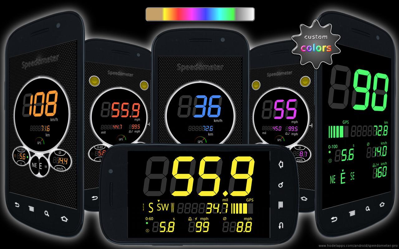 Speedometer Pro - screenshot