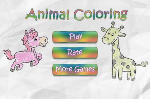 动物涂色游戏