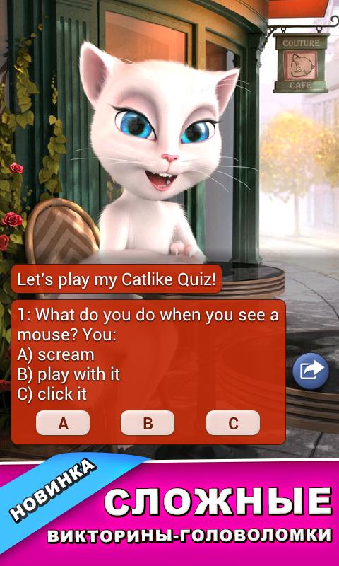 Hl Eli Cat Eye