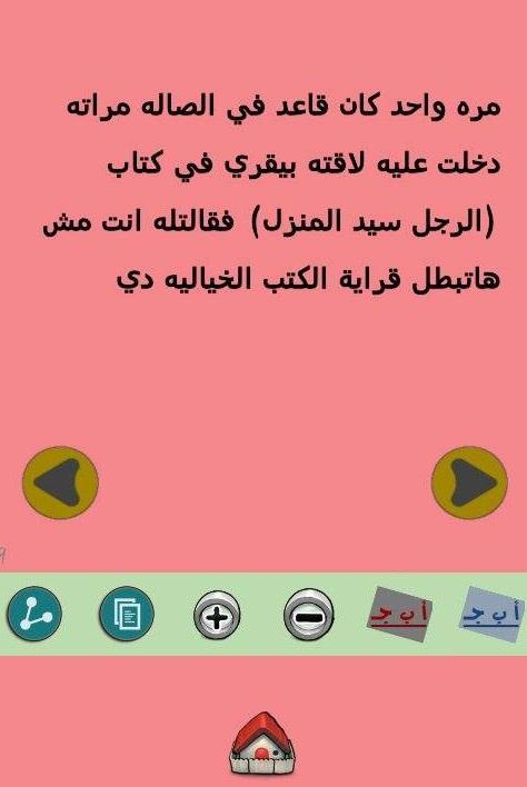 baihe apk download