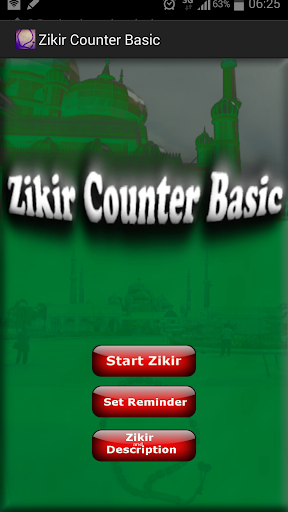 Zikir Counter Basic Tasbeeh