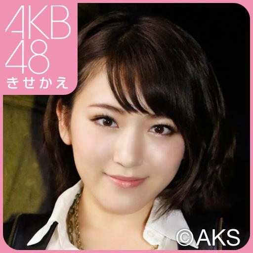 AKB48きせかえ(公式)内田眞由美-OS 個人化 LOGO-阿達玩APP
