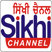 Sikhi Channel