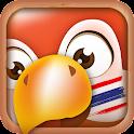 タイ語の学習 icon