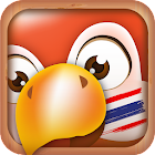 Learn Thai Free - Phrasebook  Translator icon