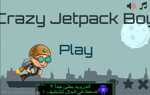 Martin Jetpack Boy