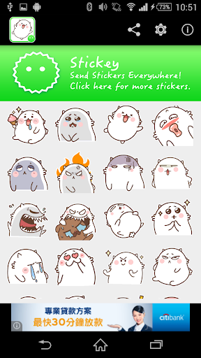 Stickey Fat Ball Cat