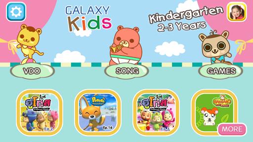Galaxy Kids Age 2-3