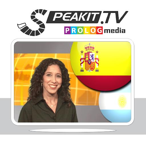 西班牙语 – 视频教程! c