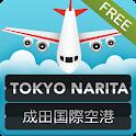 Tokyo Narita Airport Info