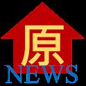 原價屋新聞 icon