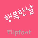 365Goodgoodday™ KoreanFlipfont icon