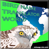 Bird Names World Translator