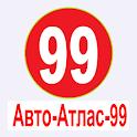 Авто-Атлас-99 icon