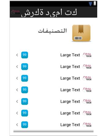 【免費通訊App】شركة ديماتك للدعاية والإعلان-APP點子