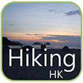 Hiking HK (Hiking Hong Kong)