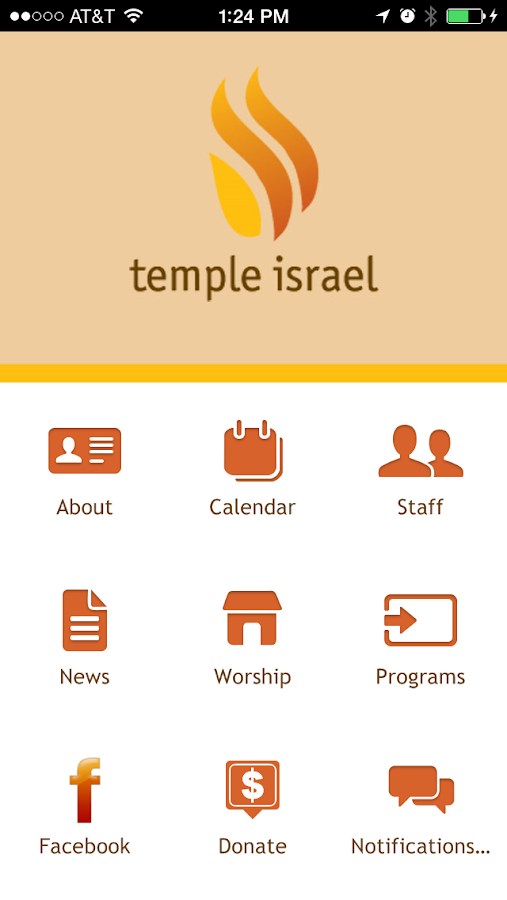 Temple Israel- screenshot