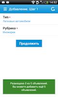 Screenshot of Авто в Казани 116.ru