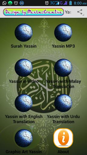 Yassin Digital Deluxe