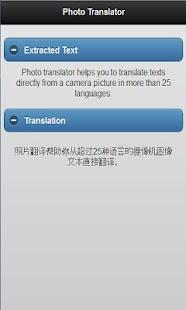 Photo Translator- screenshot thumbnail