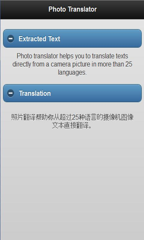 Photo Translator- screenshot