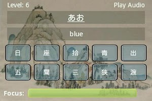 Screenshot of Survive! Japanese Lite