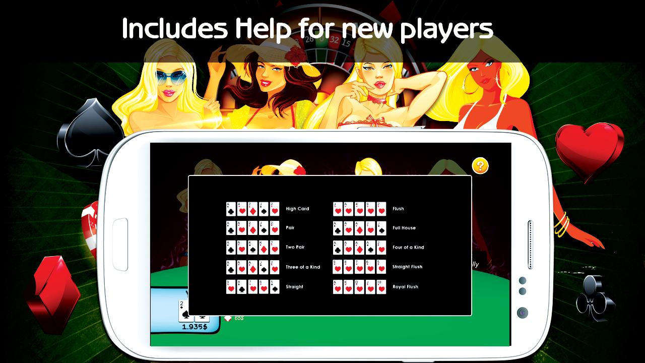 play offline poker