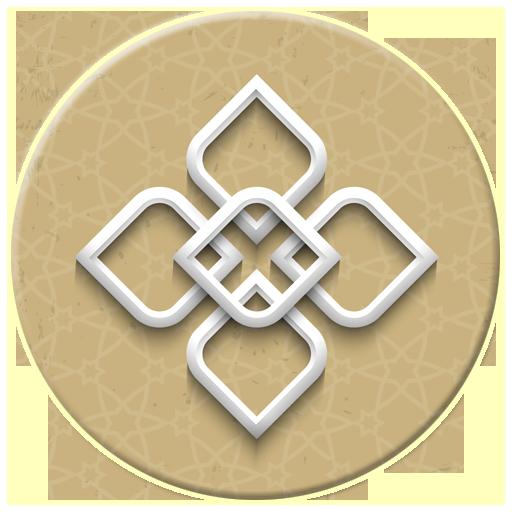 Quran & Hadith Explorer LOGO-APP點子