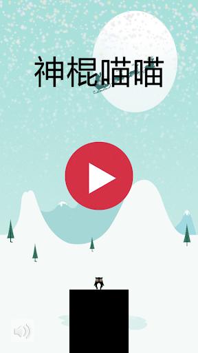 新鐵三角!爸爸3諾一夏天娜娜組團摘辣椒 - 新浪娛樂星報