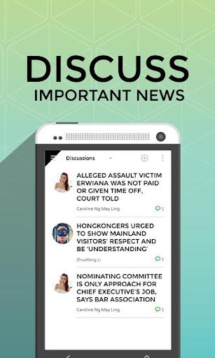 【免費新聞App】新聞俱樂部 — 香港新聞-APP點子