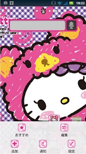 HELLO KITTY Theme6 - screenshot thumbnail