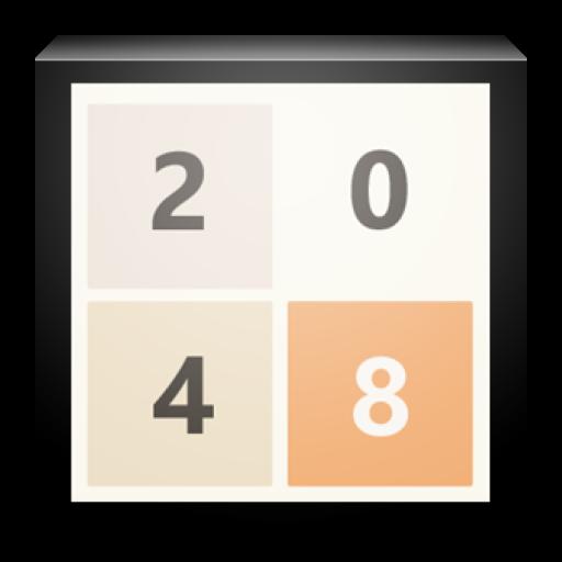 2048超級拼圖
